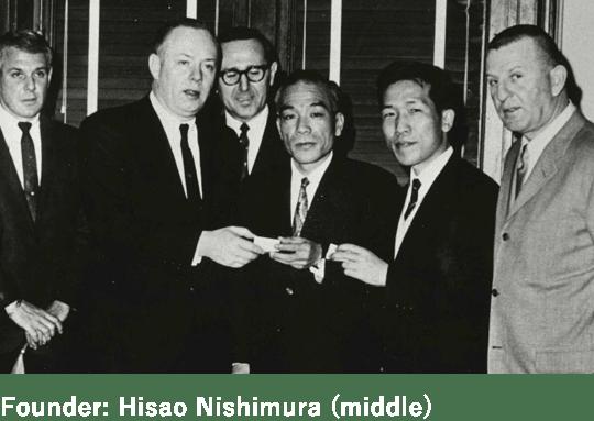 Founder: Hisao Nishimura (middle)