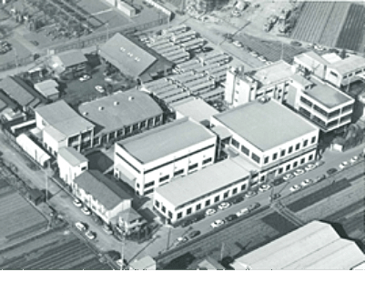Panorama view of the main factories