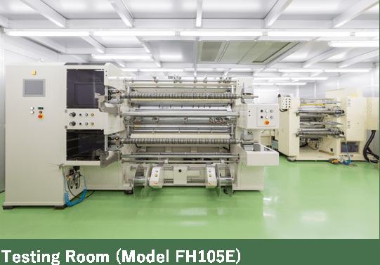 Testing Room (Model FH105E)