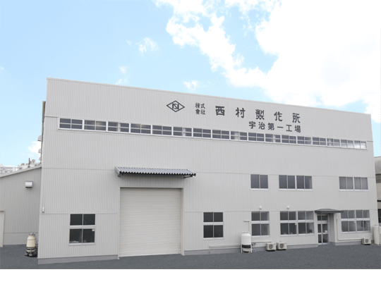the first Uji factory
