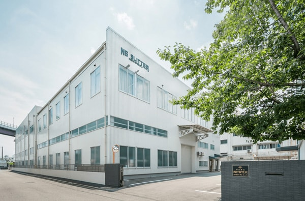 NISHIMURA MFG. Co., Ltd. Head Office & Main Factory