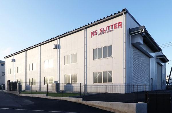 スリッター 株式会社西村製作所